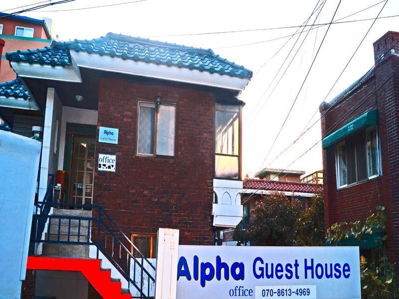 South Korea-알파 서울 호스텔 (Alpha Seoul Hostel)