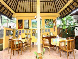 Yuliati House Bali - Restorāns