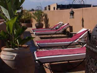 Riad Nabila Marrakech - Balcony/Terrace