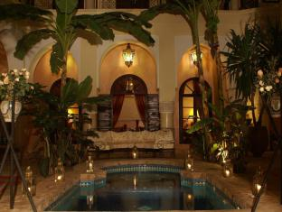 Riad Nabila Marrakech - View