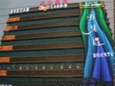 Guangzhou Shenghui Hotel, Guangzhou