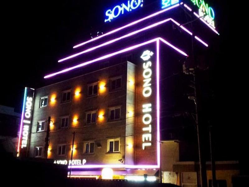 South Korea-소노 호텔 (Sono Hotel)