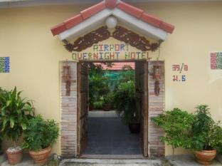 Airport Overnight Hotel Phuket - Hotel Entrance