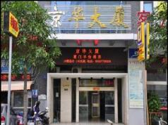 Xiamen Fengyi Hotel, Xiamen