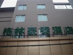 GreenTree Inn Binhai Zhongshi Road Business Hotel, Yancheng