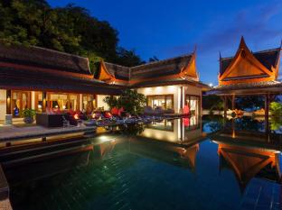 Villa Baan Phu Prana Phuket - swimming pool