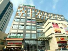GreenTree Inn Taizhou Dongfeng Road, Taizhou (Jiangsu)