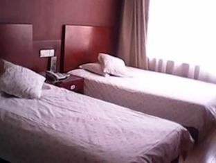 Qingmu Maanshan Centre Garden Hotel Maanshan - Guest Room