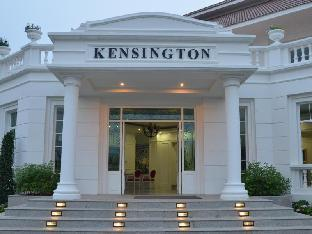 Kensington English Garden Resort Khaoyai 4 star PayPal hotel in Khao Yai