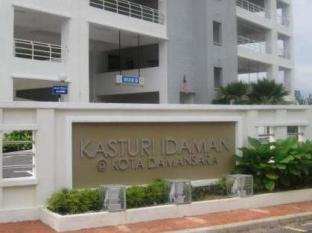 Damansara Holiday Home Kuala Lumpur - Entrance