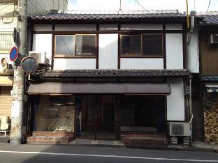 尾道旅館富士旅館 image