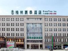 GreenTee Inn Gannan Hezuo Shi Commercial Street Express Hotel, Gannan