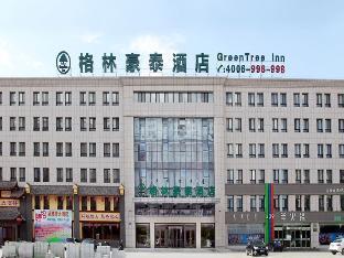 GreenTee Inn Gannan Hezuo Shi Commercial Street Express Hotel