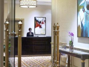Conrad Macao-Cotai Central Macao - Business Center