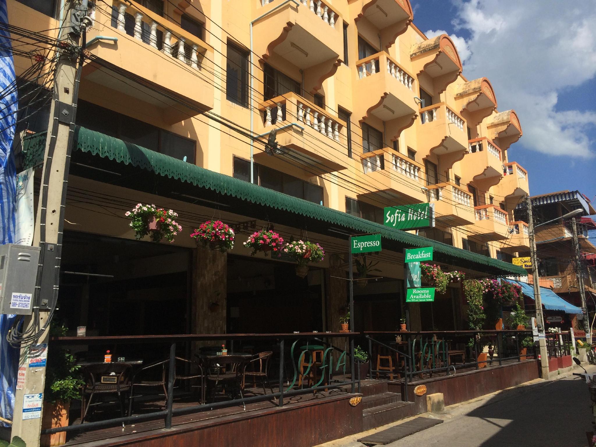 โรงแรมโซเฟีย
