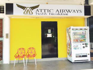 Attic Airways Bed & Breakfast