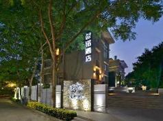 Xiamen Gulangyu Penero Resort Hotel, Xiamen