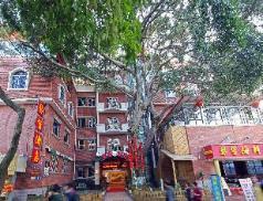 Xiamen QinSheng Hotel, Xiamen