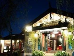 Lijiang Nanshancaotang Shuxiangmendi - Lijiang