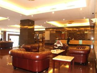 Imperial Hotel Miri - Reception