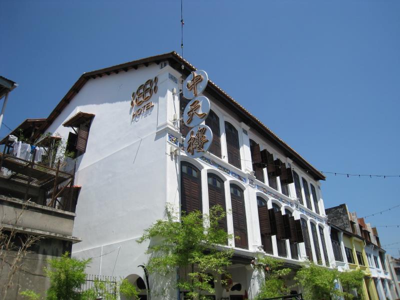 1881 Chong Tian Hotel Penang