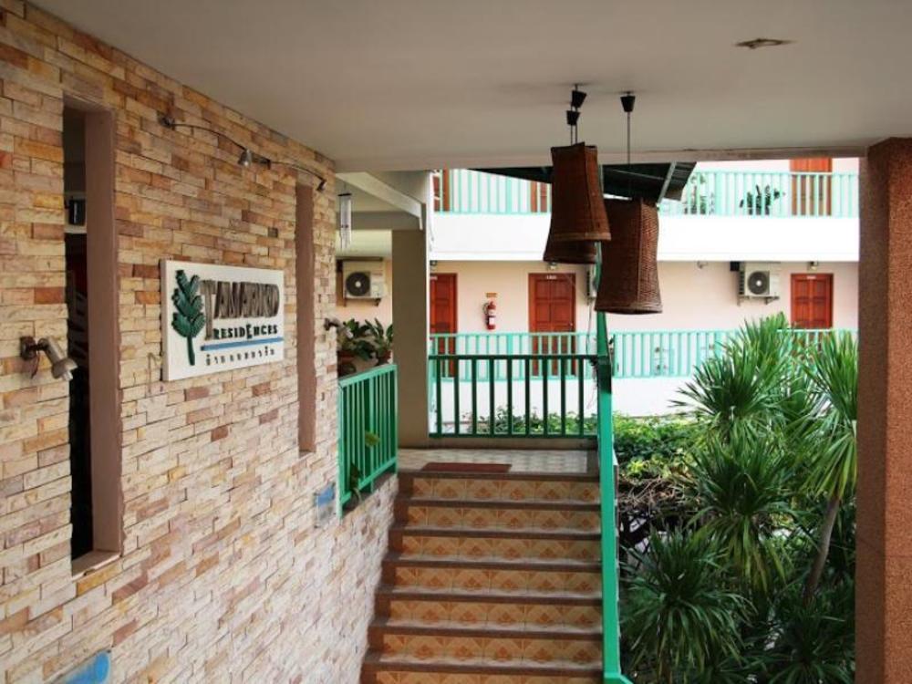 Tamarind Residences Serviced Apartment