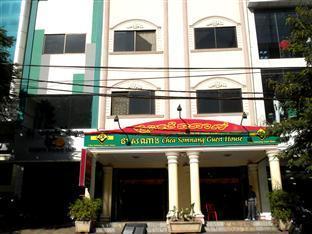 Chea Samnang Guesthouse
