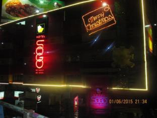 Philippines Hotel Accommodation Cheap | Hotel Sogo Pasay Rotonda Manila - Facade