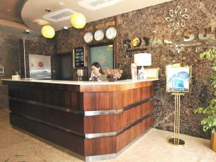 Royal Suite Hotel Apartments Abu Dhabi - Reception