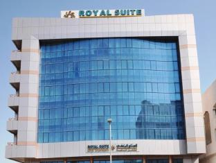 Royal Suite Hotel Apartments Abu Dhabi - Exterior