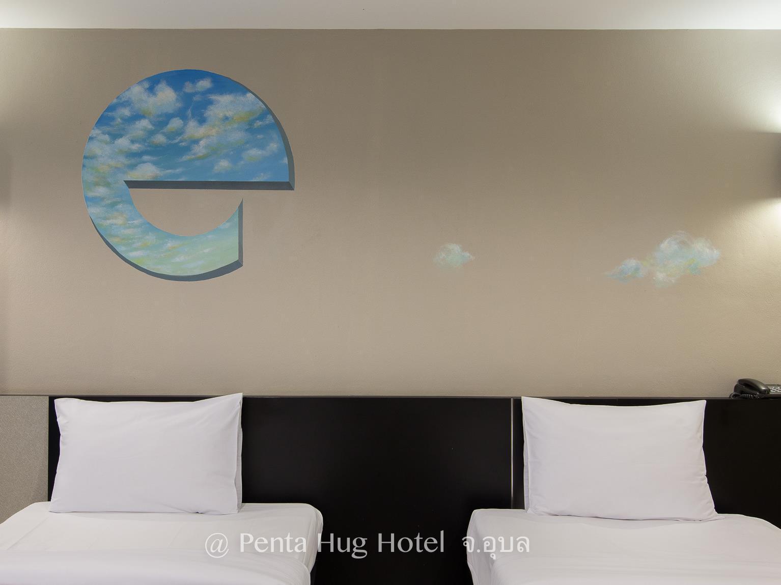 โรงแรมเป็นตาฮัก