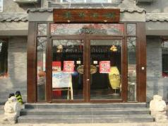 HuTong Impressions Beijing Guesthouse, Beijing