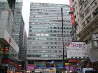 Korean Hostel Hong Kong - Chung King Mansions