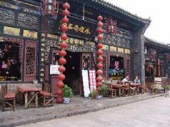 Pingyao Free Heart Hotel, Jinzhong
