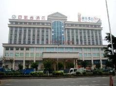 Guangzhou Best Inn Hotel, Guangzhou
