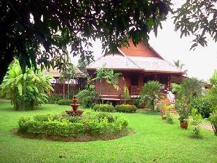 Romyen Garden Resort