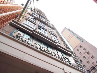 Printemp Hotel Apartment Hongkong - Utsiden av hotellet