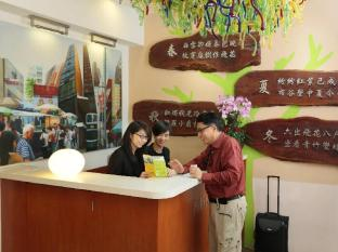 Printemp Hotel Apartment Hongkong - recepcija