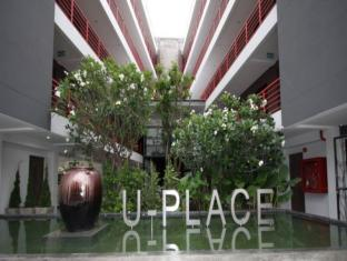 U Place Bangkok - Bangkok