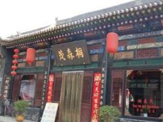 Pingyao Tongsenmao Hotel, Jinzhong