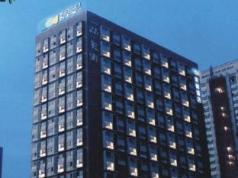Xian Hotel New, Xian