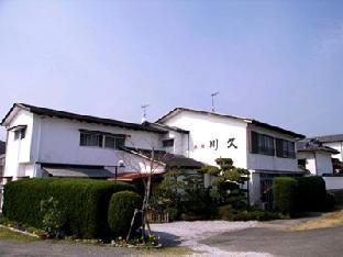 川久家庭旅館 image