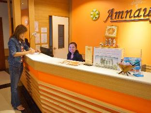 Amnauysuk Hotel discount