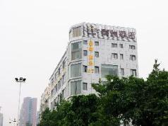 Tai Rui Hotel, Chengdu