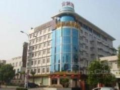 Zhuzhou Jinjin Haiyue Hotel, Zhuzhou