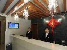 Wuhan Shuianmeiju Hotel, Wuhan
