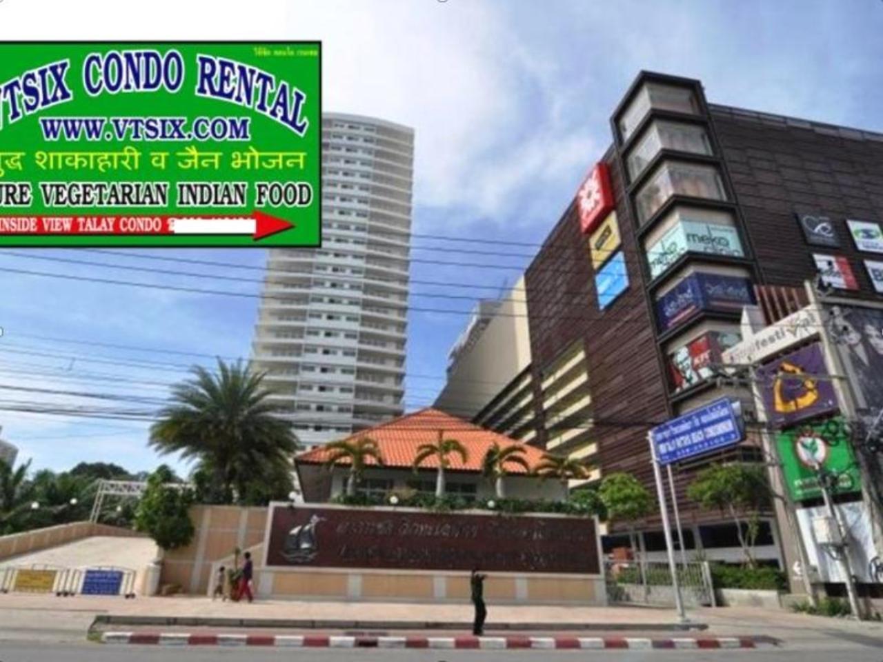 วีทีซิกซ์ คอนโด เรนทัล แอท วิว ทะเล 6 พัทยา (Vtsix Condo Rentals at View Talay 6 Pattaya)