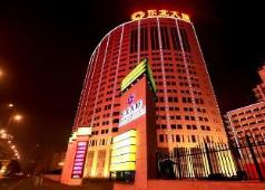 Shenyang Northeast Hotel, Shenyang