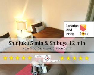 Omotenashi Shibuya-ku Hotel