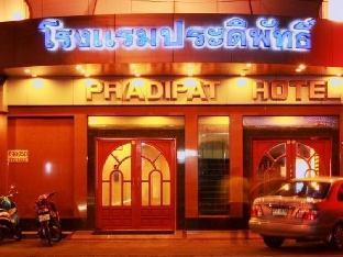 プラディパット ホテル Pradipat Hotel